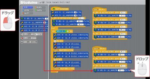 山科 宇治 六地蔵 プログラミング 小学生